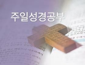 sunday_sermon